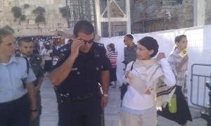 Being arrested at the Western Wall