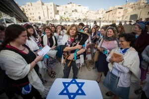 Women at the Kotel with Torah