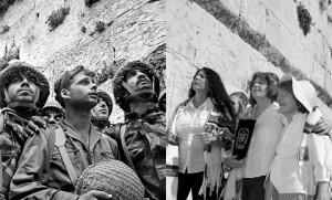 הצנחנים, משחררי הכותל ונשות הכותל בתמונה המפורסמת של דוד רובינגר