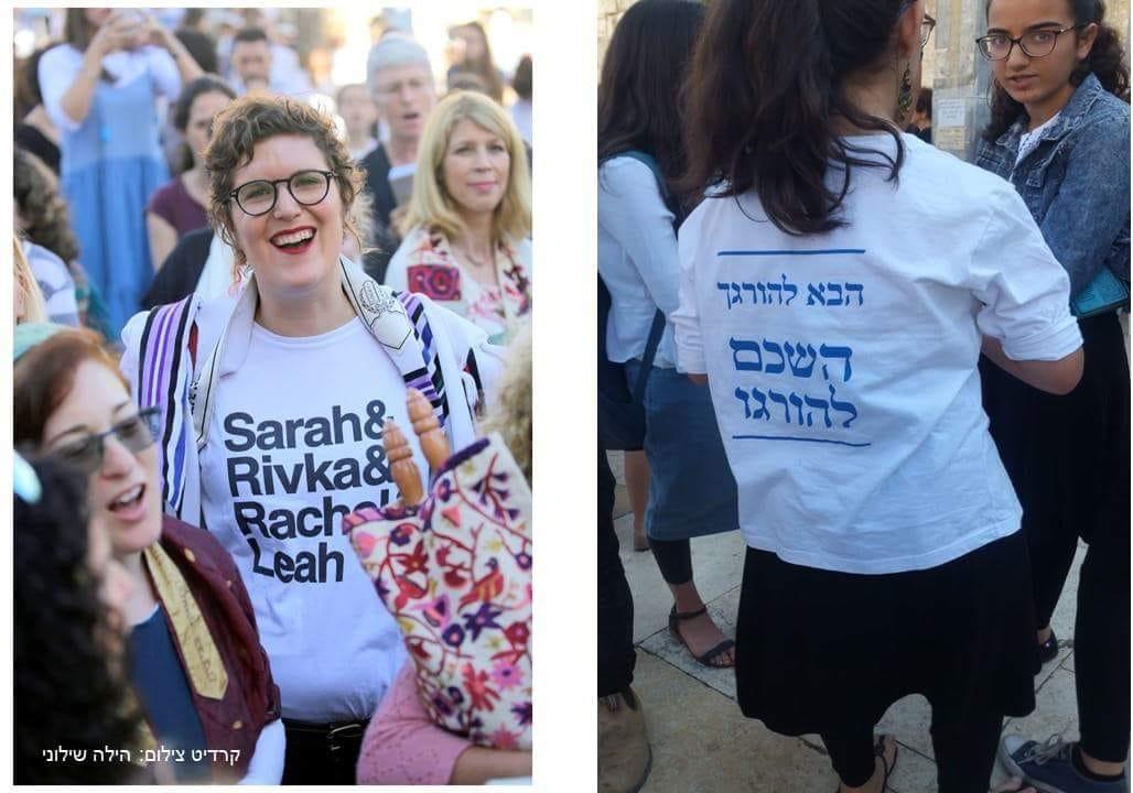 """נערה לובשת חולצה עם הכיתוב """"הקם להורגך השכם להורגו"""" ודנה עם חולצה עם שמות 4 האימהות"""