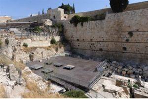 Ezrat Yisrael Plaza