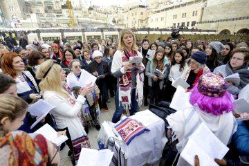 """נשות הכותל מבקשות: הבה נתפלל בשלום – הרבה ד""""ר חביבה נר-דוד"""