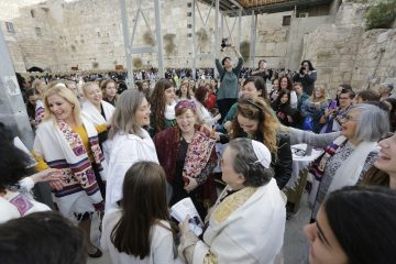 גשם ירושלמי על בנות צלפחד / נופרת פרנקל